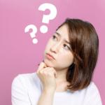 矯正歯科のQ&A(よくあるご質問)